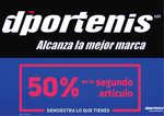 Ofertas de Dportenis, Nuevos productos