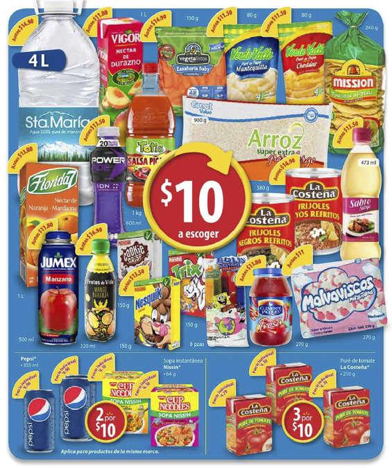 Arroz en gustavo a madero cat logos ofertas y tiendas donde comprar barato ofertia - Donde comprar arroz salvaje ...