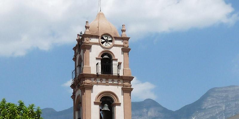 Catálogos y ofertas de tiendas en Ciudad Santa Catarina
