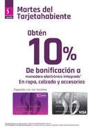 Ofertas de Suburbia, 10% de bonificación