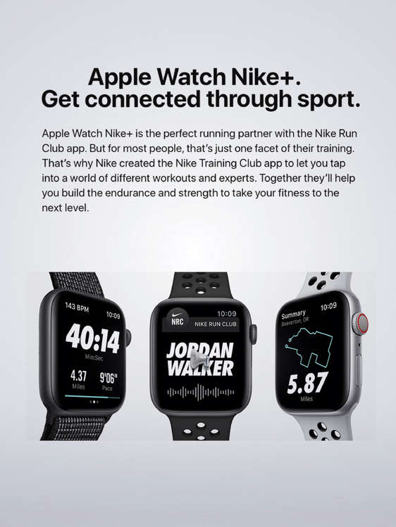 Ofertas de Apple, Apple Watch Nike+