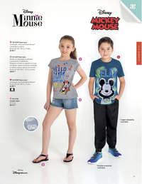 Vestir Infantil Verano 2017